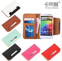 步步高 E5手机皮套HKC N5 硕码S2000 奥乐838手机套 保护壳 价格:35.00