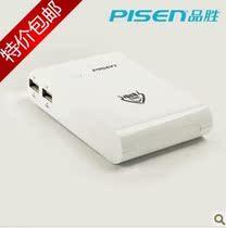 闻尚i1移动电源 蓄电池海尔W880 MIX X5充电宝 手机外电源 价格:115.00