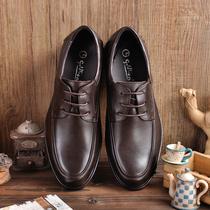 2013新款正品金利来男鞋日常休闲鞋头层牛皮皮鞋英伦时尚特价包邮 价格:886.00