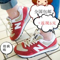 百搭球鞋n字鞋女鞋透气慢跑鞋韩版n仔休闲鞋韩国N字母运动鞋 价格:55.00