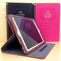 正品POMOSER铂马仕苹果皮套ipad mini迷你书本式两档支架保护套 价格:60.14