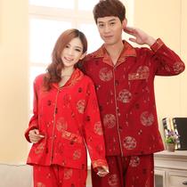 秋季长袖喜庆新娘新郎结婚睡衣 情侣男女士大红色婚庆新婚睡衣棉 价格:79.00
