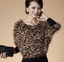 春装女士羊绒衫韩版女装针织衫蝙蝠衫宽松大码豹纹毛衣 价格:132.00