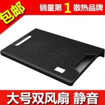笔记本散热器 联想 惠普 戴尔 东芝 宏基 三星 华硕 电脑散热底座 价格:38.00