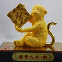 绒沙金工艺品福字生肖金猴生日满月礼品属相风水辟邪开光摆件礼物 价格:158.00