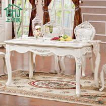 【装修节预售】上河居 餐桌 实木欧式简约 餐桌椅 组合 饭桌 价格:2400.00