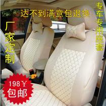 2013款新捷达宝来长城M142腾翼C30新奥拓海马M3S7科鲁兹专用座套 价格:198.00