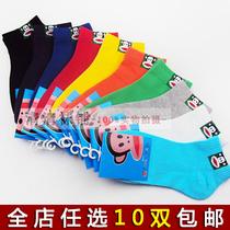 10双包邮大嘴猴男袜子夏天船袜低帮全棉纯棉潮款薄男士短袜批发 价格:3.80