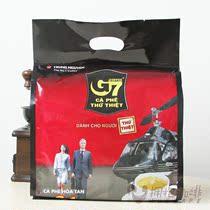 越南 G7 coffee咖啡 经典原味速溶咖啡 800g/袋 50包 新包装 价格:37.50