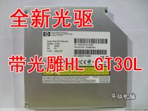 惠普/HP 4416S 4311S 4411S 4710S带光雕dvd刻录机笔记本置光驱 价格:110.00
