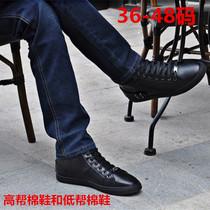 2013新款真皮板鞋英伦韩版鞋子男小码36皮鞋特大码秋冬休闲鞋潮男 价格:135.00