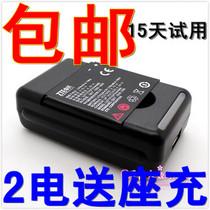 中兴F950 U880 N61 N72 N73 F952 V880+原装电池 手机电池 电板 价格:12.00