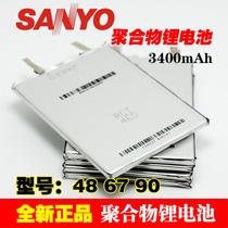 全新原装sanyo三洋大容量3400毫安聚合物锂电池 移动电源diy电芯 价格:21.00