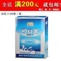 奶白金浓缩液浴足剂 足浴液 牛奶泡脚药美白滋润排毒养颜100袋/盒 价格:30.00