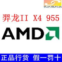 AMD X4 955/X4 965散片CPU 羿龙II四核45nm AM3接口 功耗125W 价格:550.00