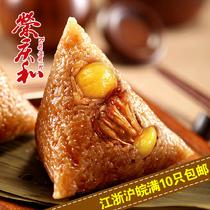 端午粽动员荣庆和|120克板栗鲜肉粽子嘉兴棕子特价批发媲美五芳斋 价格:2.78