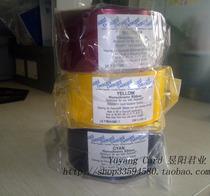 美国原装进口Datacard MX系列彩色带 价格:8300.00