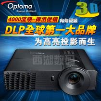 奥图码A784 投影机 4000流明投影仪 高清 大型会议室 3D投影机 价格:3790.00