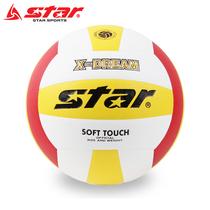包邮专柜正品STAR/世达排球 训练 比赛排球 练习用扣排球中考排球 价格:79.00