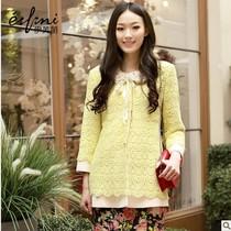 伊芙丽2013秋装新款女装风衣韩版修身气质女士中长款外套6366923 价格:649.00