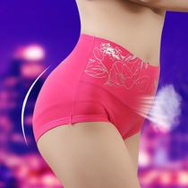 【米折专享】买5送1 包邮EMS 纤维性感提花 高贵女士高腰内裤2304 价格:6.99