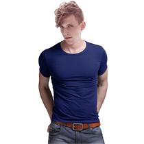 波特邦威 新款夏装 纯色莱卡棉短袖t恤 男士紧身美斯特打底衫圆领 价格:29.00