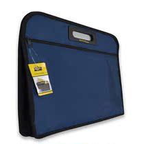 正品优邦(YOBO) F61033 加厚防水手提文件袋 蓝色 /包邮 价格:16.80