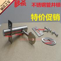 低价出售:正品泰丰不锈钢管井锁 通道锁 隐形门锁 过道锁 机箱锁 价格:7.50
