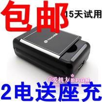 天语W806+大黄蜂2代 E6 V6 U6 U8 T6 V9 W806原装电池 手机电板 价格:15.00