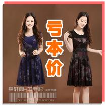 中老年连衣裙中年女装夏装雪纺高腰短袖裙子妈妈装大码夏装连衣裙 价格:45.00
