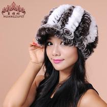 皇族妃皮草帽子 獭兔毛 秋冬季新款 女款 鸭舌帽 毛线帽 獭兔帽子 价格:69.00