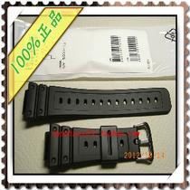 特价!原装正品卡西欧手表表带 日本版G/GW/DW-5600胶带 较软! 价格:160.00