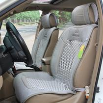 阿饰魅汽车坐垫 科鲁兹坐垫 专用冰丝透气坐垫 迈锐宝 新景程车垫 价格:750.00