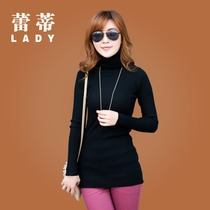 【淘宝清仓】秋装新款女式羊毛衫 长袖套头打底毛衣 高弹力羊绒衫 价格:48.00