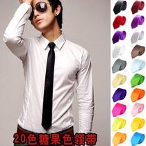 韩版纯色窄领带 韩式领带 潮流新品 型男必选 休闲 多色小领带 价格:8.00