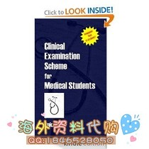 Clinical Examination Scheme for Medical Students 价格:8.00
