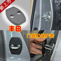 丰田 雅力士 逸致 普拉多 普锐斯柯斯达 车用保护盖 门锁扣装饰盖 价格:6.00