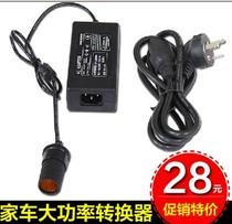 220V转12V 60W 大功率电源转换器逆变器车用转家用适配器 转接 价格:28.00