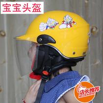 特价  艾凯803 喜羊羊 奥特曼卡通 儿童保暖半盔 小孩摩托车头盔 价格:30.00