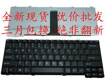 全新联想 C467 C460 C461 C462 C465 C466 C510M 14001 14002键盘 价格:23.00
