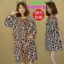 秋冬季女士性感豹纹加厚法兰绒两件套长袖珊瑚绒家居服睡袍/浴袍 价格:98.00