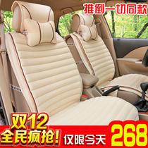 汽车坐垫 亚麻四季通用新款座垫英朗逸大众CC途观CRV速腾K2 车垫 价格:268.80