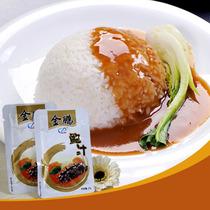 金鹏鲍汁即食鲍鱼汁270g/10袋 海参鲍鱼捞饭 海鲜调料调味品 价格:59.00