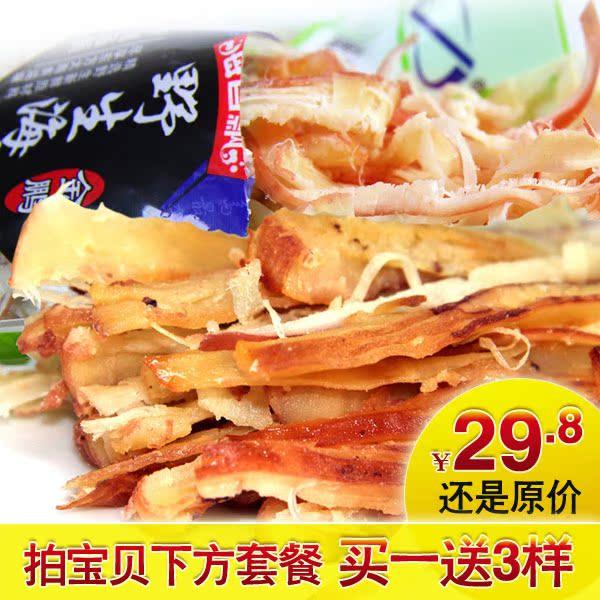 【山东馆】金鹏手撕碳烤鱿鱼丝500g鱿鱼条海味即食零食 好吃有嚼 价格:29.80