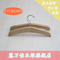 慧万佳/实木/长形/儿童/防滑/衣架/服装店/批发 价格:1.10