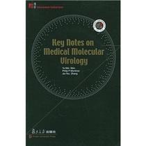 正版全新特价 博学·研究生系列:医学分子病毒学纲要(英文版) 价格:24.20