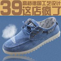 夏季男凉鞋夏天网鞋男鞋超轻透气鞋男孩透气鞋子运动休闲镂空网鞋 价格:39.00