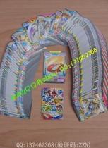 热卖 百变机兽之元气星魂 战斗游戏卡片卡牌纸牌全套110张[3S02] 价格:58.41