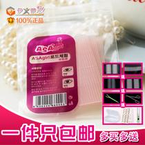 包邮 150条超粘隐形双眼皮纤维条线 日本双面双眼皮贴 自然美目胶 价格:9.86