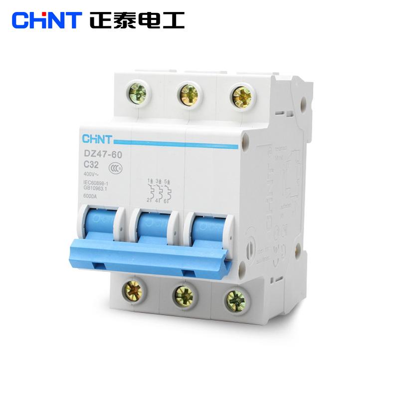 正泰配电低压正品断路器漏气保护器DZ47LE 3P32A家用空开跳电 价格:21.96